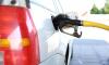 Россия оказалась в топе-10 стран с самым дешевым бензином