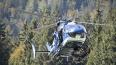 В Нигерию поставлены 6 российских ударных вертолетов ...