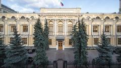 Центробанк дал рекомендации о том, как избежать обмана при открытии вклада