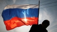 Стриптизера, прикрывшего срам российским триколором, ...
