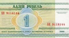 Ставка рефинансирования в Белоруссии выросла до 40%