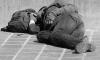 Двое восточных мужчин заставляли бомжа попрошайничать на Софийской овощебазе