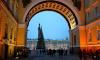Синоптики: Петербург остается во власти циклонического вихря