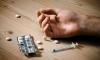 Житель Ленинградской области раскаялся в торговле наркотиками и получил мягкий приговор