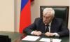 Георгий Полтавченко рассказал об экономических кластерах Петербурга и их окупаемости для города