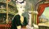 """Стартовал Новогодний конкурс творческих работ в выставочном центре """"Эрмитаж – Выборг"""""""