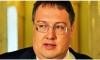 Геращенко потребовал прекратить финансирование фонда Горбачева