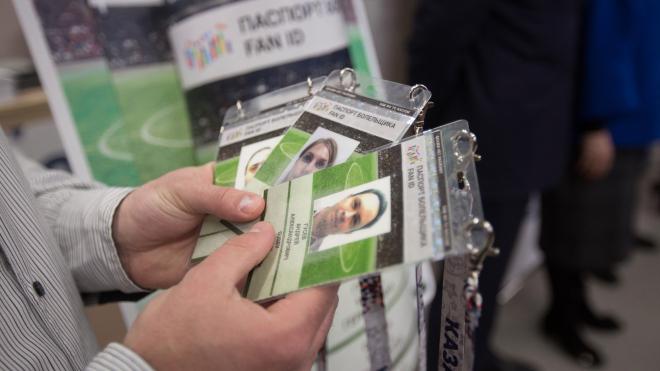 В аэропорту Петербурга можно получить дубликат паспорта болельщика