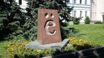 Филологи поддержали решение об общеобязательном употреблении буквы Ё в письменном языке
