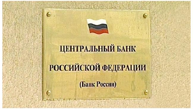 В январе российские банки выдали еще больше кредитов на фоне оттока средств частных клиентов