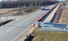 Участок трассы M-10 в Ленобласти будут ремонтировать два года