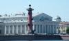 С 1 июня Биржа станет собственностью правительства Петербурга