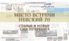 Прямая трансляция встречи с Кириллом Артеменко в Домжуре