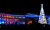 Петербург украсят к Новому году до 20 декабря