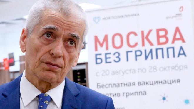 Онищенко назвал управляемой ситуацию с коронавирусом в России