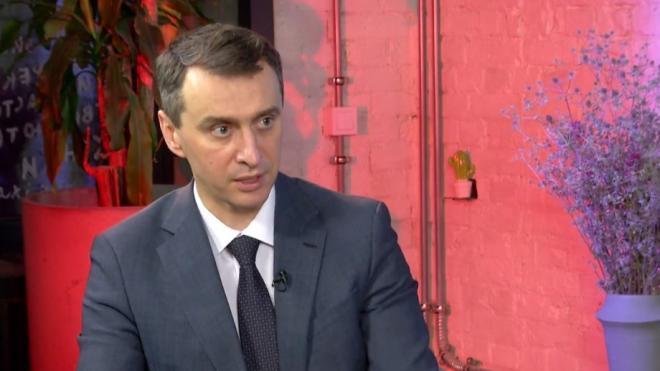 Украина захотела прививать от коронавируса пять миллионов человек в месяц