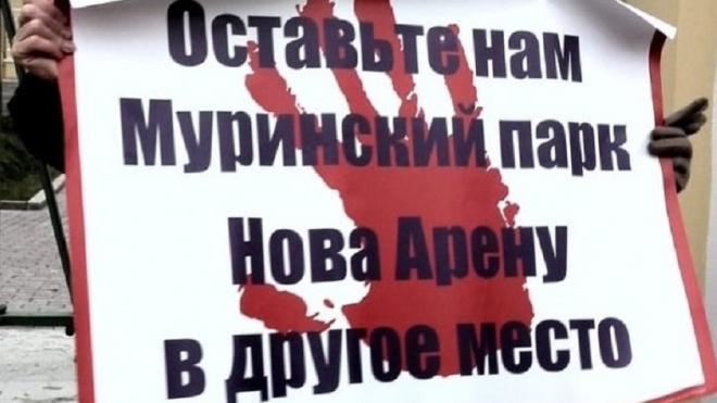 Петербургские активисты подали новый иск в защиту Муринского парка