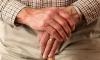 Петербургские пенсионеры будут получать региональную надбавку к пенсии