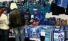 """Фирменных магазинов """"Зенита"""" в Петербурге становится все меньше"""