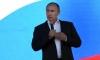 Песков: Выступление Путина на Валдае не было антиамериканским
