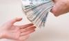 Петербуржцы заплатили фонду капремонта миллиарды и боятся надувательства