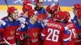 Сборная России по хоккею вырвала победу у Дании в ...