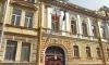 Польских дипломатов в Санкт-Петербурге выселяют на улицу