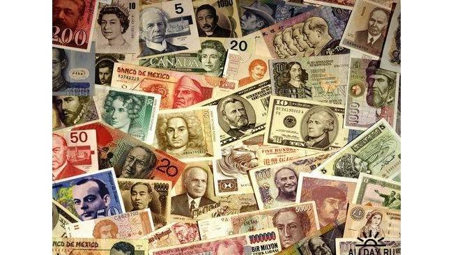 Банк России установил курсы иностранных валют