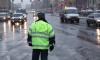Сокращение ДТП в Петербурге связали с отказом от использования соли на дорогах
