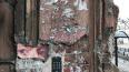 В Петербурге стены домов украсили работамиСезанна ...