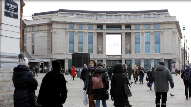 Метро и ТРК в Петербурге вновь получили письма о готовящихся терактах