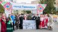 Исполнители Выборгского ансамбля «Вереск» приняли ...