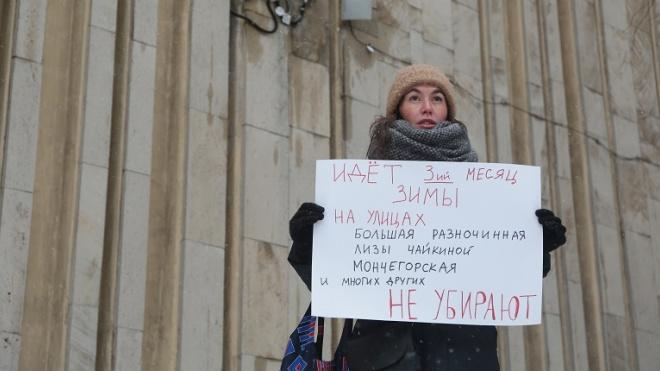 Жители Петроградки устроили пикет возле администрации из-за плохой уборки снега