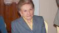 Скончалась 93-летняя родственница Николая II