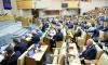 Хочу видеть больше рекламы: в Госдуме рассмотрят новый законопроект касательно ТВ