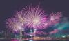 Большинство россиян хотят отдохнуть на Новый год за 5 тысяч