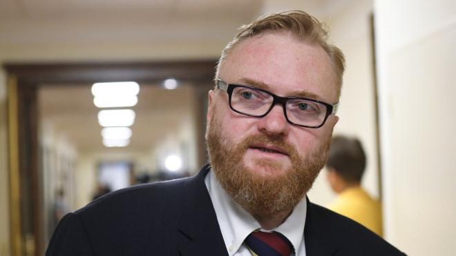 Виталий Милонов предлагает ввести в школах курс гостеприимства