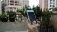 Юный петербуржец украл у постояльца гостиницы iPhone ...