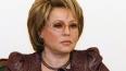 Матвиенко оградит себя от досрочного отзыва из СовФеда