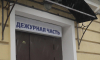 В Петербурге у корейского консула украли 4,4 тысячи долларов