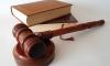 Суд не стал рассматривать иск депутата Резника к вице-губернатору Говорунову