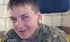 Владимир Маркин: Савченко может отсидеть двадцаточку и в украинской тюрьме