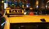 В Москве таксист изнасиловал пассажирку, пообещал жениться и скрылся