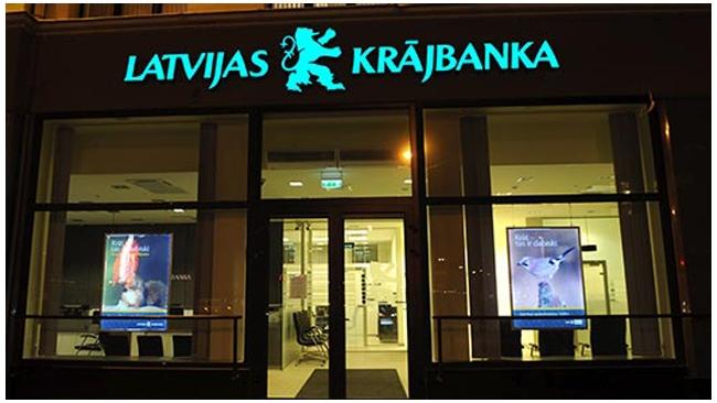 Крупные вкладчики Krajbanka, возможно, не получат от продажи его активов ничего