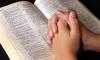 Русский текст Библии не будет политкорректным