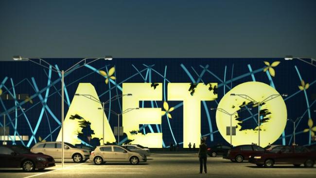 """""""Галс Девелопмент"""" полностью выкупил ТРЦ """"Лето"""" на Пулковском шоссе"""