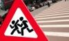 В Купчино на пешеходном переходе сбит школьник