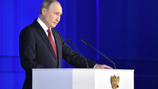 Путин проведет совещание по реализации послания Федеральному собранию 2020 года