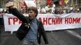 Националист-провокатор Бондарик остается под стражей