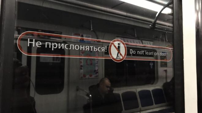 """На """"Сенной площади"""" и """"Озерках"""" за пассажирами следят """"умные"""" камеры"""